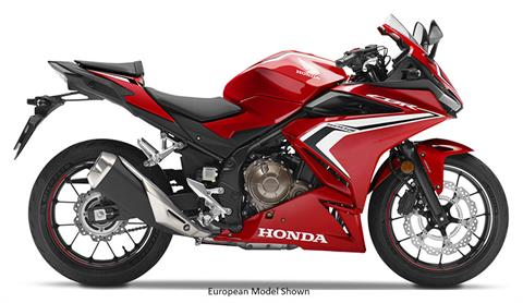 2019 Honda CBR500R ABS in Northampton, Massachusetts