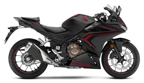2020 Honda CBR500R in Monroe, Michigan