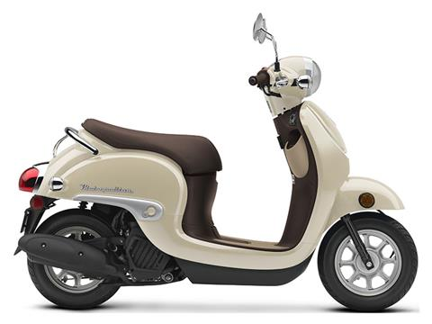 2020 Honda Metropolitan in Iowa City, Iowa