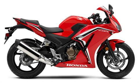 2021 Honda CBR300R ABS in Visalia, California - Photo 1