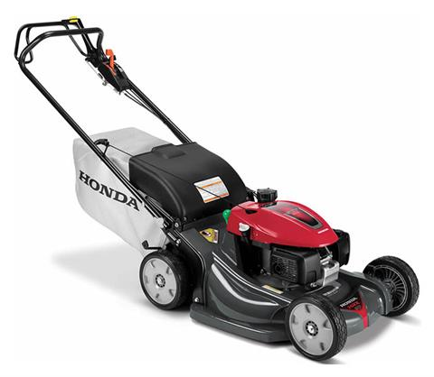 Honda Power Equipment HRX217HYA GCV200 Self Propelled in Concord, New Hampshire