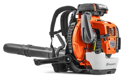 Husqvarna Power Equipment 580BFS Mark II Leaf Blower in Saint Johnsbury, Vermont