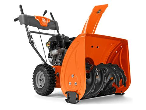 Husqvarna Power Equipment ST 124 in Berlin, New Hampshire