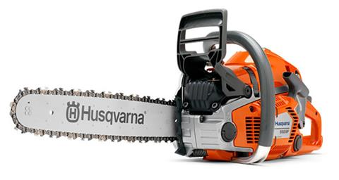2017 Husqvarna Power Equipment 550 XP 18 in. bar 0.058 in. gauge (966 64 82-10) in Francis Creek, Wisconsin