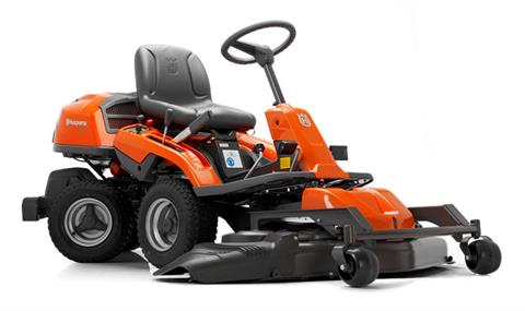 2018 Husqvarna Power Equipment R 220T Lawn Tractor Briggs & Stratton in Saint Johnsbury, Vermont