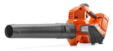 Husqvarna Power Equipment 320iB Leaf Blower in Pearl River, Louisiana