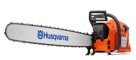 2019 Husqvarna Power Equipment 3120 XP Chainsaw in Berlin, New Hampshire