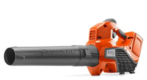 Husqvarna Power Equipment 320iB 40V Lithium Ion Battery & Charger in Petersburg, West Virginia