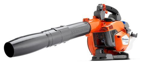 2019 Husqvarna Power Equipment 525BX Leaf Blower in Berlin, New Hampshire