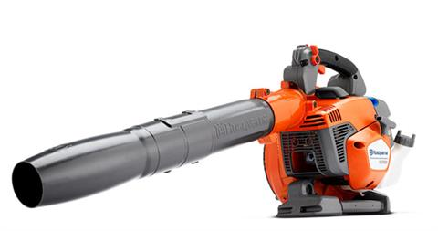 Husqvarna Power Equipment 525BX Leaf Blower in Berlin, New Hampshire