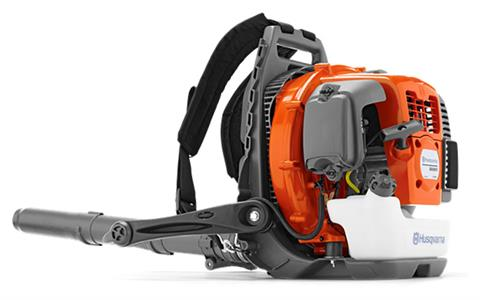 2019 Husqvarna Power Equipment 560BFS Leaf Blower in Berlin, New Hampshire