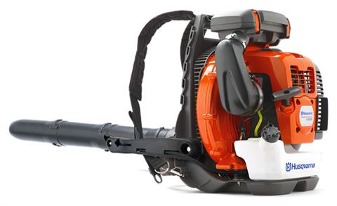 2019 Husqvarna Power Equipment 570BFS Leaf Blower in Berlin, New Hampshire