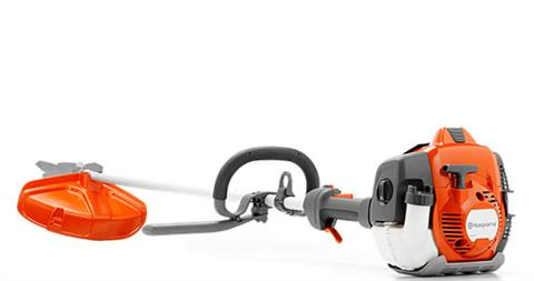 Husqvarna Power Equipment 525RJX Brushcutter in Berlin, New Hampshire
