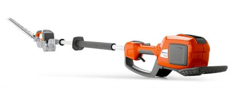 Husqvarna Power Equipment 520i HE3 Hedge Trimmer in Soldotna, Alaska