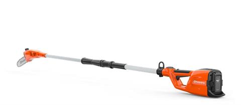 Husqvarna Power Equipment 115iPT4 36 V Pole Saw in Berlin, New Hampshire