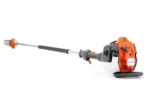 Husqvarna Power Equipment 525P4S 95.7 in. Pole Saw in Gaylord, Michigan
