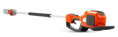 Husqvarna Power Equipment 530i P4 Battery powered Pole Saw in Berlin, New Hampshire
