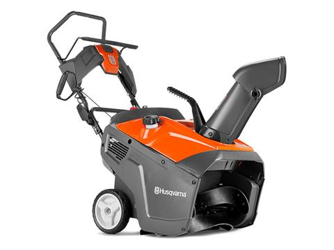 Husqvarna Power Equipment ST 111 Snowblower in Saint Johnsbury, Vermont