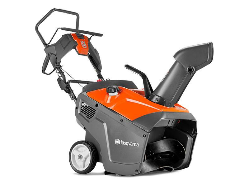 Husqvarna Power Equipment ST 111 Snowblower in Lancaster, Texas