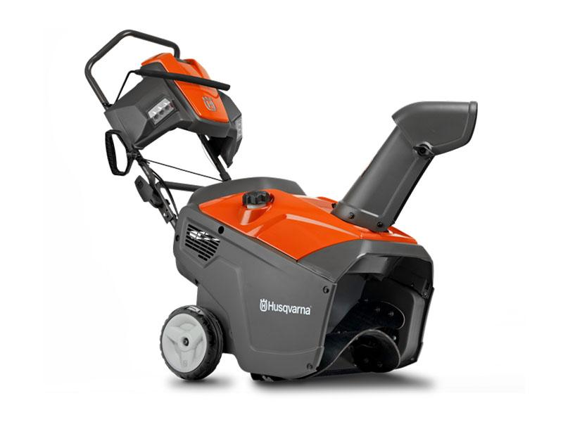 2019 Husqvarna Power Equipment ST 151 Snowblower in Bigfork, Minnesota