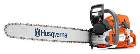 2019 Husqvarna Power Equipment 572 XP G 24 in. bar 0.058 ga. Chainsaw in Hancock, Wisconsin