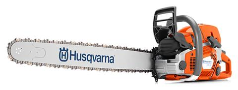 Husqvarna Power Equipment 572 XP 20 in. bar 0.058 ga. Chainsaw in Berlin, New Hampshire