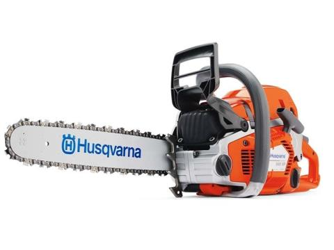 2014 Husqvarna Power Equipment 562 XP® G 20 in. 0.058 Techlite in Hancock, Wisconsin