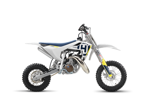 2018 Husqvarna TC 50 in Hendersonville, North Carolina