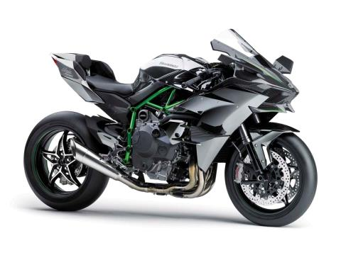 2015 Kawasaki Ninja H2™R in North Reading, Massachusetts - Photo 2