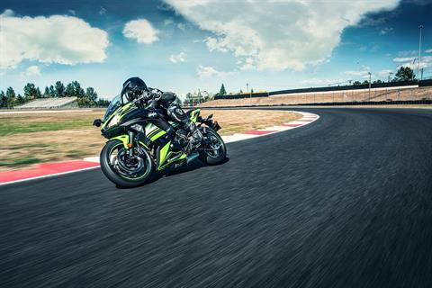 2017 Kawasaki Ninja 650 ABS KRT Edition in Lima, Ohio