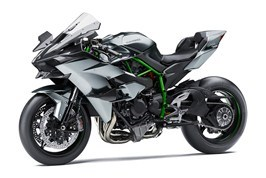 2017 Kawasaki NINJA H2R in Freeport, Illinois