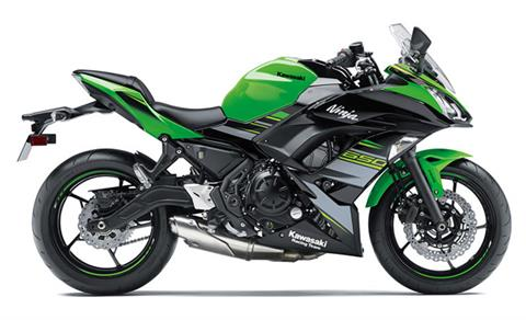 2018 Kawasaki Ninja 650 ABS KRT Edition in Barre, Massachusetts