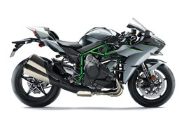 2018 Kawasaki Ninja H2™ Carbon in Dearborn Heights, Michigan
