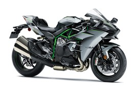 2018 Kawasaki Ninja H2™ Carbon in Sacramento, California