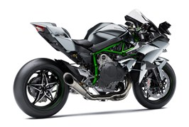 2018 Kawasaki Ninja H2™ R in Queens Village, New York