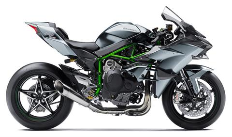 2018 Kawasaki Ninja H2 R in Middletown, New Jersey