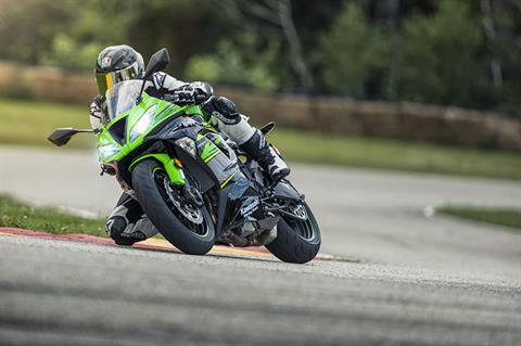 2018 Kawasaki Ninja ZX-6R ABS KRT EDITION in Harrisonburg, Virginia