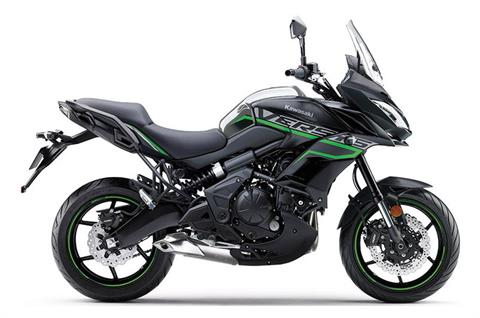 2019 Kawasaki Versys 650 ABS in Barre, Massachusetts