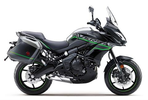 2019 Kawasaki Versys 650 LT in Barre, Massachusetts