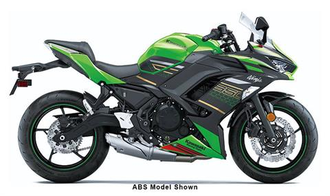 2020 Kawasaki Ninja 650 KRT Edition in Dimondale, Michigan