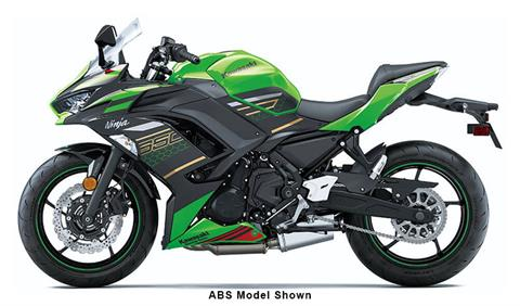 2020 Kawasaki Ninja 650 KRT Edition in Mount Pleasant, Michigan - Photo 2