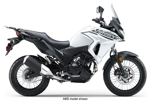 2020 Kawasaki Versys-X 300 in Florence, Colorado