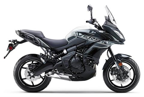2020 Kawasaki Versys 650 ABS in Asheville, North Carolina