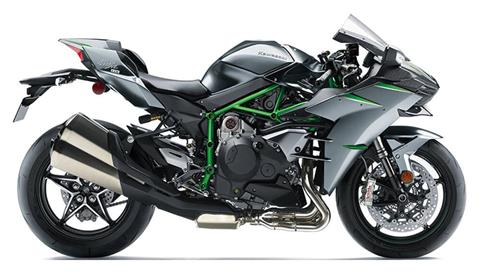 2020 Kawasaki Ninja H2 Carbon in Brilliant, Ohio - Photo 1