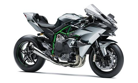 2020 Kawasaki Ninja H2 R in Plymouth, Massachusetts - Photo 3