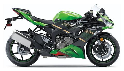 2020 Kawasaki Ninja ZX-6R ABS KRT Edition in Woodstock, Illinois