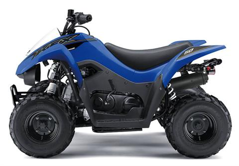2021 Kawasaki KFX 50 in Mount Pleasant, Michigan - Photo 2