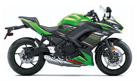 2020 Kawasaki Ninja 650 ABS KRT Edition in Asheville, North Carolina