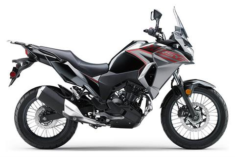 2021 Kawasaki Versys-X 300 ABS in Plymouth, Massachusetts