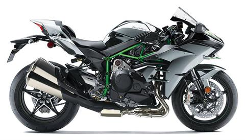 2021 Kawasaki Ninja H2 in Plymouth, Massachusetts